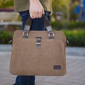 手提包 簡約商務公文包男士手提電腦包時尚休閑帆布包新款單肩斜背包男包