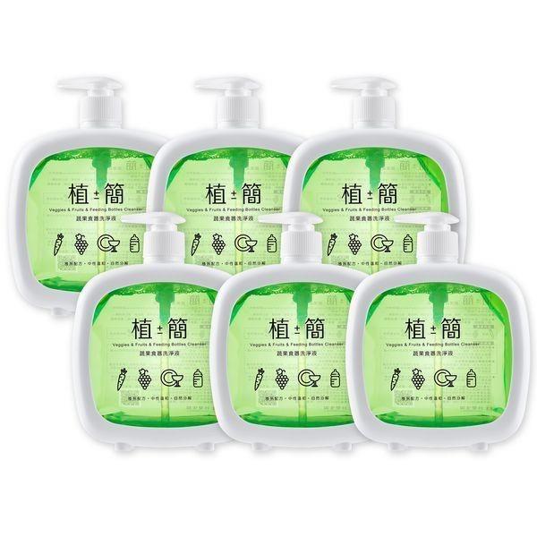 【南紡購物中心】《台塑生醫》植簡 蔬果食器洗淨液300g*6入