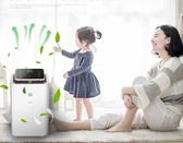 220V 韓國除濕機家用靜音臥室抽濕機地下室大功率吸濕器除濕器wifiigo  麥琪精品屋