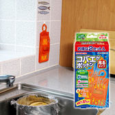 日本 KINCHO 金鳥 果蠅誘捕吊掛(2入)強效型 誘捕 果蠅 小蟲 廚房 垃圾桶 無殺蟲劑成分 金雞