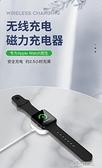 磁吸充電系列 無線充電器三S4線1蘋果六手表五手機通用磁吸式SE數據線底座3代 好樂匯