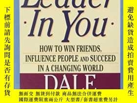 二手書博民逛書店The罕見Leader In YouY364682 Dale Carnegie Pocket 出版1995
