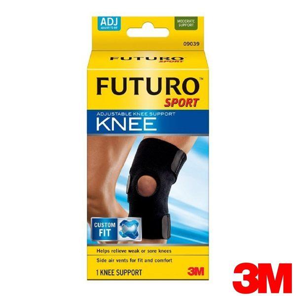 3M-FUTURO可調式運動型護膝(09039) 大樹