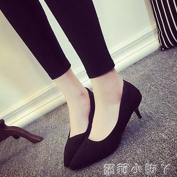 低跟鞋3cm低跟高跟鞋41 42大碼尖頭細跟3-5公分單鞋黑色工作鞋紅色婚鞋 蘿莉小腳ㄚ