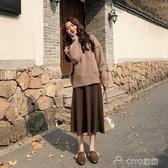 大碼胖mm女裝秋冬上衣毛衣半身裙兩件套洋氣顯瘦遮肚子減齡套裝裙 ciyo黛雅