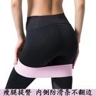 翹臀圈深蹲阻力帶健身彈力帶瑜伽拉力帶瘦腿虐臀神器男女keep提臀 宜品
