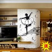 掛鐘芭蕾舞蹈鐘表掛鐘客廳家用裝飾靜音時尚臥室創意個性藝術北歐時鐘