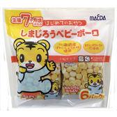 前田 - 巧虎幼兒6袋入原味蛋酥