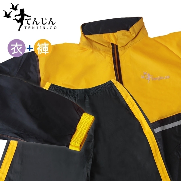 天神牌勝利二代型套裝風雨衣 TJ-902-1(XL號)(顏色隨機)