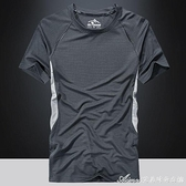 2021新款夏季短袖T恤男青年戶外運動速干衣大碼跑步寬鬆運動T恤衫 快速出貨