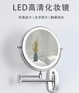 鏡子浴室化妝鏡led帶燈壁掛梳妝鏡子酒店衛生間放大鏡免打孔伸縮折疊 小山好物