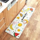 時尚創意地墊114 廚房浴室衛生間臥室床邊門廳 吸水長條防滑地毯(45*150cm)