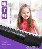 兒童電子琴女孩鋼琴初學3-6-12歲61鍵麥克風寶寶益智早教音樂玩具花間公主igo