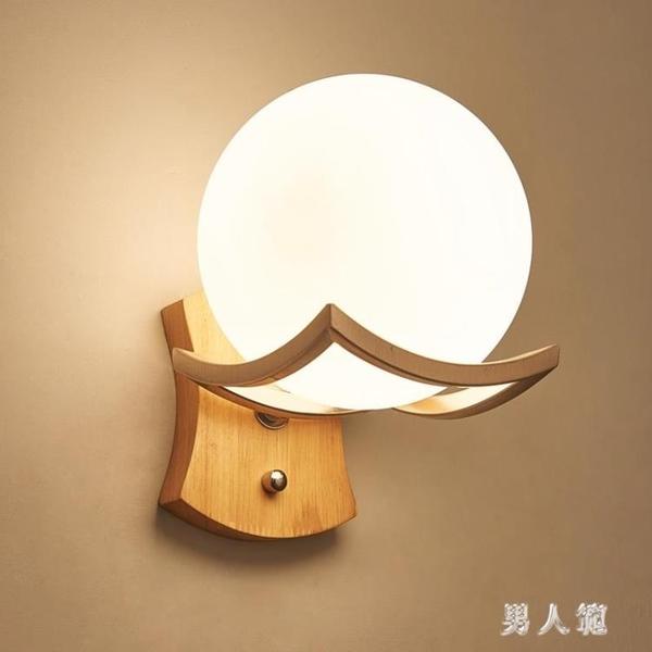 台灣現貨庫存出清現代中式床頭壁燈簡約創意LED臥室客廳過道走廊壁燈sd339『男人範』TW