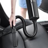 汽車車載吸塵器車用家兩用大功率車內無線充電強力小型迷你手持式