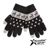 PolarStar 兒童 觸控刷毛保暖手套『黑』台灣製造│兒童保暖手套│刷毛手套 P16635