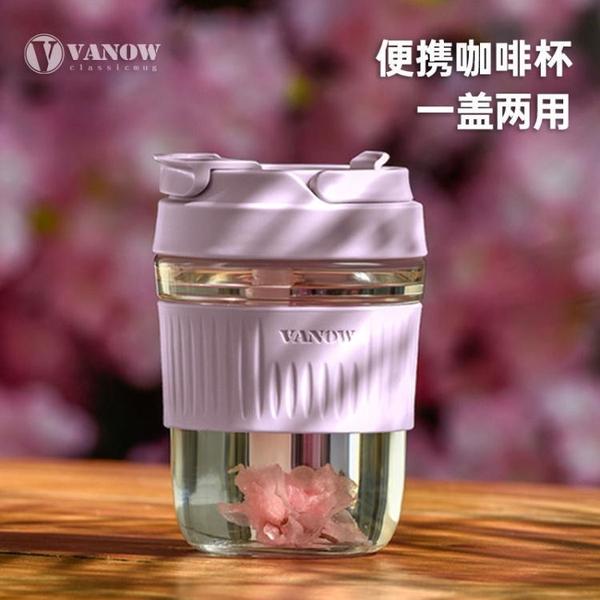 玻璃水杯女夏季帶蓋吸管簡約風便攜可愛泡茶咖啡杯子 快速出貨