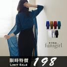 開襟空調衫超長版拼接雪紡薄外套7色~funsgirl芳子時尚