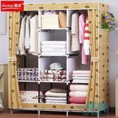 【雙11 大促】簡易牛津布衣柜折疊布衣柜組合鋼架加固衣櫥大號全封閉防塵收納