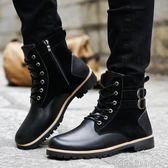 秋季馬丁靴短靴男士皮靴高幫韓版潮流軍靴新款中幫工裝復古男靴子 依凡卡時尚