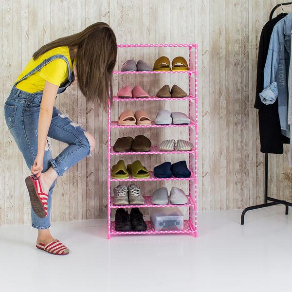 鞋架 鞋櫃 DIY組合鞋架 簡約八層鞋架