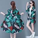 防曬衣女中長款夏季2021新款百搭寬鬆大碼迷彩花色沙灘防嗮服外套 依凡卡時尚