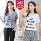 【五折價$225】糖罐子韓品‧愛心英字印圖圓領短袖上衣→現貨【E56693】