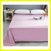 全館83折夏季純棉床單單件被單純色單人酒店白色1.5m 1.8米學生宿舍雙人床