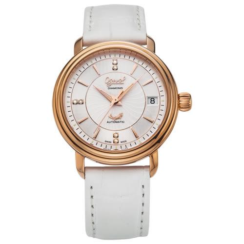 Ogival 瑞士愛其華 豪俊鑽石自動機械腕錶-白/35mm