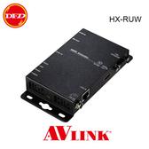AVLink HX-RUW HDMI 4K2K 100 米延伸接收器 公司貨