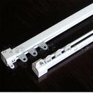 窗簾桿鋁合金軌道 以尺計價 單支不足3尺...