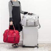 手提旅行包折疊旅行袋女大容量登機防水行李袋可套拉桿包旅游包男 雲雨尚品