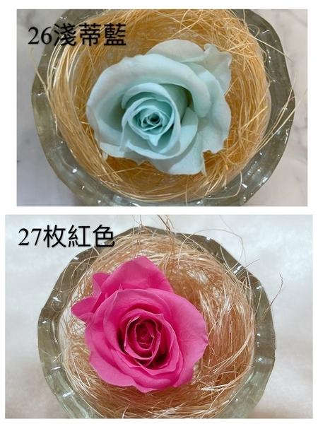 永生花.不凋花.單朵玫瑰花材2-3公分(可製作鑰匙圈.搭配任何商品)