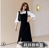 秋季新款黑色套裝背帶連身裙女裝小眾設計感兩件套a字長裙子 交換禮物