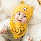 新生兒帽子春秋季胎帽初生女寶寶套頭帽0-3-6個月嬰兒鹵門帽男薄