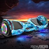 信騰電動扭扭車雙輪兒童智慧自平衡代步車成人兩輪體感思維平衡車CY『新佰數位屋』