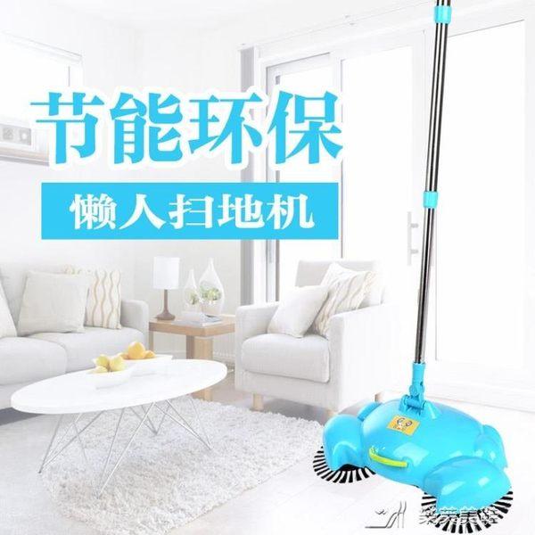 無電 無線充電多功能掃地機 手推式家用電動掃把 吸拖掃一體 igo 樂芙美鞋中秋禮物