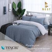 天絲床包兩用被三件組 單人3.5x6.2尺 一抹心念(藍) 100%頂級天絲 萊賽爾 附正天絲吊牌 Best寢飾