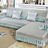 沙發墊涼席 夏季藤席竹冰絲歐式防滑坐墊皮全包萬能沙發套罩 zh4630【優品良鋪】