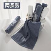 吸水洗臉加厚面巾成人純棉男女情侶 運動健身月份毛巾