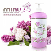 MIAU玫瑰精油香氛沐浴乳(6入)2000ml大容量
