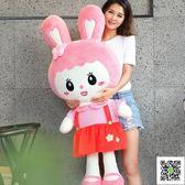 玩偶 毛絨玩具兔子布娃娃公仔小白兔可愛睡覺抱女孩兒童聖誕節生日禮物 歐歐流行館