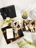 禮盒ins口紅包裝盒生日禮物盒子精美韓版簡約大禮物盒空盒禮品盒WD 創意家居生活館