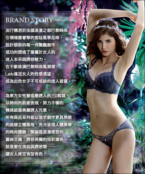 LADY 闇夜天使系列 調整型無鋼圈 B-F罩內衣 ( 恬靜粉 )