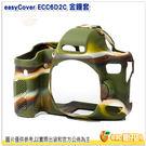 easyCover 6D2C 矽膠雙套環 金鐘套 迷彩色 開年公司貨 Canon 6D2C 皮套 保護套 相機套