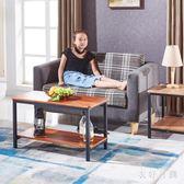 茶幾小戶型簡約茶桌長條桌雙層收納桌長方形創意小桌子沙發邊幾木 FF1318【衣好月圓】