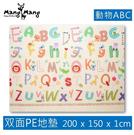 小鹿蔓蔓 Mang Mang 雙面PE遊戲地墊(動物ABC)