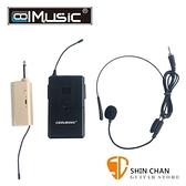 【缺貨】Coolmusic 耳掛式 一對一無線麥克風系統 頻率範圍676~697MHz【附接收器、發射器】