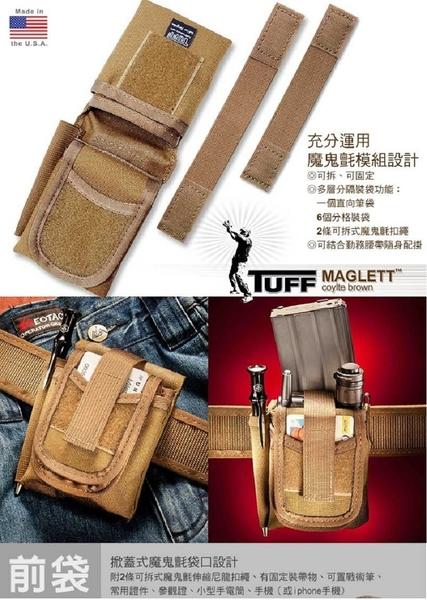 TUFF MAGlett戰術袋 小型腰袋 收納袋#4977-CBV#4977-NYV#【AH35001】i-style居家生活