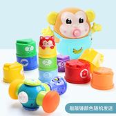 疊疊杯-谷雨不倒翁疊疊杯彩虹塔寶寶益智早教玩具0-1-3歲兒童疊疊樂【快速出貨】